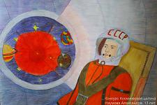 Автор: Наумова Александра   Космическая целина