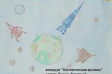 Автор: Попов Дмитрий   Космическая целина