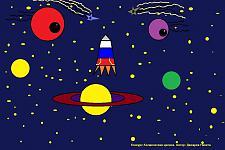 Автор: Дюкарев Никита   Космическая целина