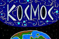 Автор: Карампатзаки Евгения   Космическая целина