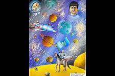 Автор: Темирхан Бахытжан   Космическая целина