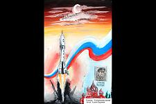 Автор: Асанов Нариман   Космическая целина