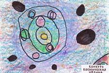 Автор: Блинова Соня   Космическая целина