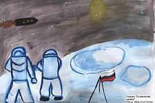 Автор: ���� ����������   Космическая целина