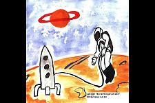 Автор: Тишенкова Настя   Космическая целина