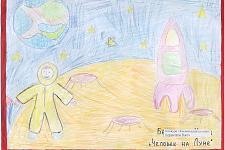 Автор: Бердышева Настя   Космическая целина