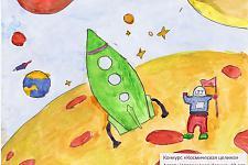 Автор: Новожилова Ксения   Космическая целина