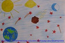 Автор: Кокшарова  Екатерина   Космическая целина