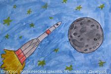 Автор: Мельников  Дмитрий   Космическая целина