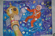 Автор: Мухмадияров Камиль   Космическая целина