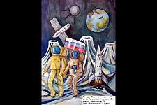 Автор: Тараканова Анастасия   Космическая целина