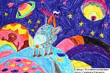 Автор: Семёнова Елизавета   Космическая целина