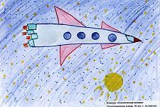 Автор: Нурмухамедова Аделя   Космическая целина