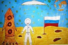 Автор:  Яковлев Дима   Космическая целина