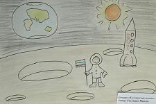 Автор: Кислицын Максим   Космическая целина