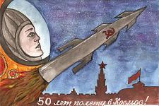 Автор: Зиновьева Мария   Космическая целина