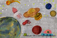 Автор: Степанова Анастасия   Космическая целина