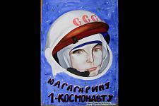 Автор: Новиков Анатолий   Космическая целина