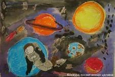 Автор: Павлюков Вова   Космическая целина