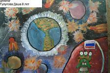 Автор: Тулупова Таша   Космическая целина