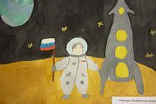 Автор: Елина Мария   Космическая целина