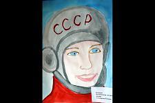 Автор: Соловьева Ксения   Космическая целина
