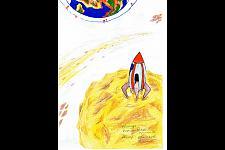 Автор: Шмакова Настя   Космическая целина