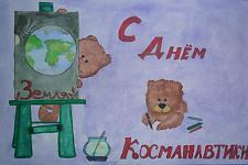 Автор: Григорьев Иван   Космическая одиссея