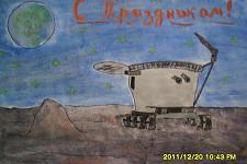 Автор: Колмыкова марина   Космическая одиссея