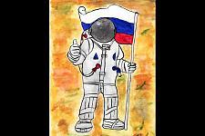 Автор: Ляшков Евгений   Космическая одиссея