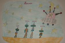 Автор: Маштакова Надежда   Космическая одиссея