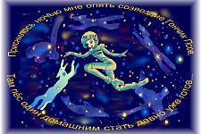 Автор: Пивкина София   Космическая одиссея