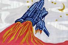 Автор: Кашанов Ильшат   Космическая одиссея
