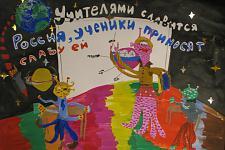 Автор: Евдокимов Александр   Космическая одиссея