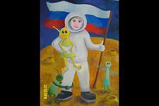 Автор: Белякова Ксения   Космическая одиссея