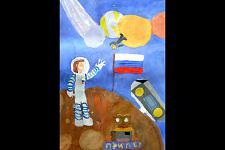 Автор: Савенкова Арина   Космическая одиссея