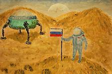 Автор: Лунёва Екатерина   Космическая одиссея