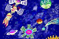 Автор: Швед Вероника   Космическая одиссея