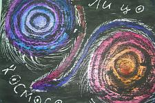 Автор: Каюкова Екатерина   Космическая одиссея