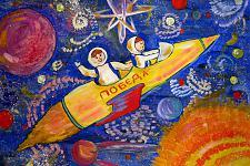 Автор: Техмезова Зарина   Космическая одиссея
