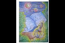 Автор: Янушкевич Елизавета   Космическая одиссея