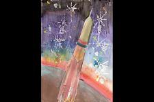 Автор: Сердова Снежана   Космическая одиссея