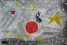 Автор: Карпова Татьяна   Космическая одиссея