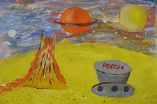 Автор: Каратаев Рома   Космическая одиссея