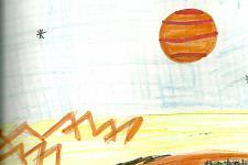 Автор: Коморов Рома   Космическая одиссея