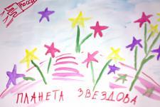 Автор: Широков Иван   Космическая одиссея