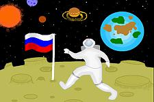 Автор: Новичихина Влада   Космическая одиссея