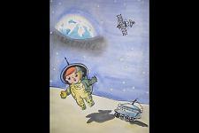 Автор: Шлеина Настя   Космическая одиссея