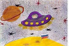 Автор: Соловьева Рита   Космическая одиссея