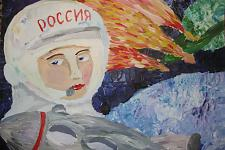 Автор: Моисеева Арина   Космическая одиссея